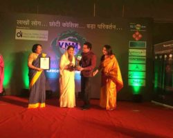 VNM Environmental Award